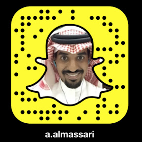 Abdulrahman Almassari