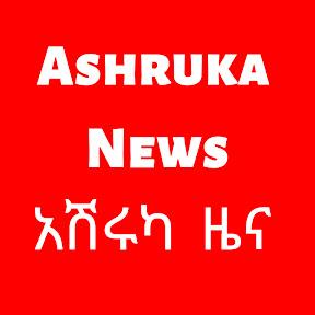 Ashruka News