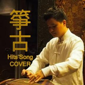 Sorasit D Guzheng