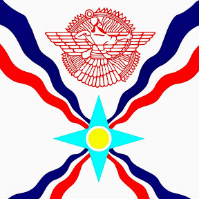 assyrian celebrations