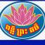 S.S Online Dhamma
