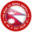 Yo Maan Ta Mero Nepali Ho