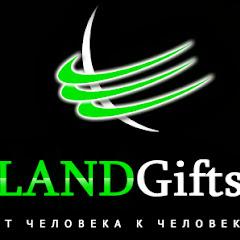 Земля Подарков