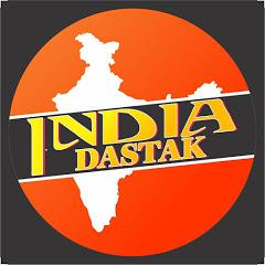 India Dastak