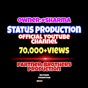 status production