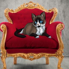 Confesiones De Un Gato