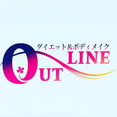 【公式】女性専用ダイエットジムアウトライン