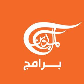 Al Mayadeen Programs