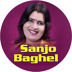 Sanjo Baghel