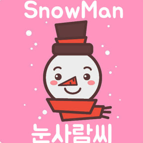 SnowMan Reaction