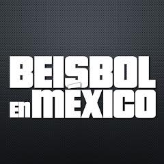 BesibolEnMexico