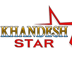 KHANDESH SP STAR