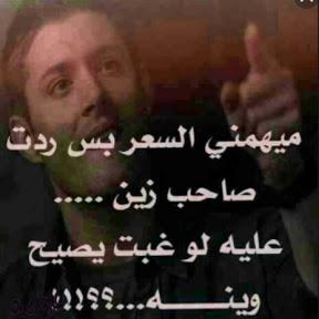 اول حب بحياتي احمد