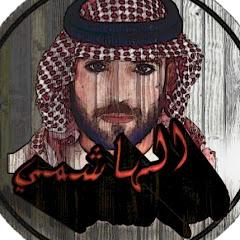 أحمد الباقري