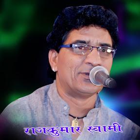 Rajkumar Swami RKS