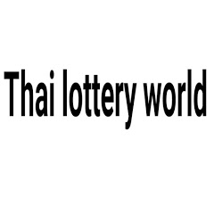 Thai lottery world