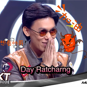 DAY Ratcharn