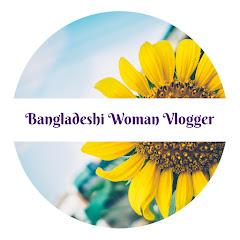 Bangladeshi Woman Vlogger