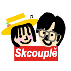 소근커플 S.K.Couple