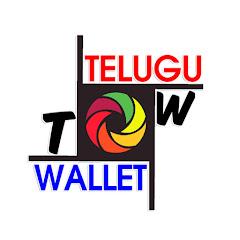 Telugu Wallet