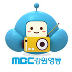 MBC강원영동