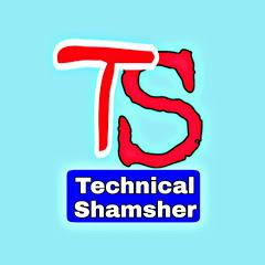 Technical Shamsher