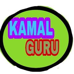 KAMAL GURU