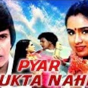 Pyar Jhukta Nahin - Topic