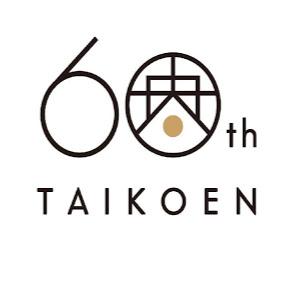 太閤園/料理と日本庭園・大阪での結婚式や記念日など特別な日に