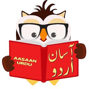 Aasaan Urdu