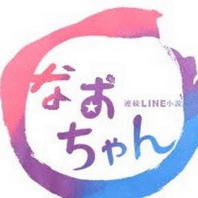 Love Aomori