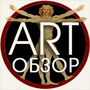 ART-обзор. Артбуки, комиксы, художники