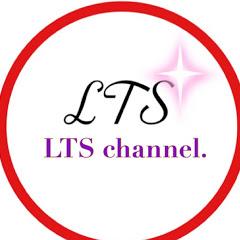 ช่อง LTS