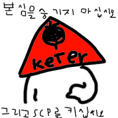 내 얼굴 케테르
