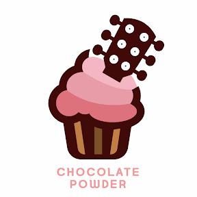 초콜릿파우더 Chocolate Powder