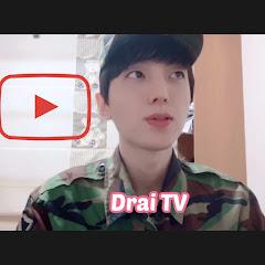 韓国アイドル DraiTV