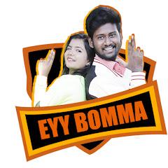 Eyy Bomma