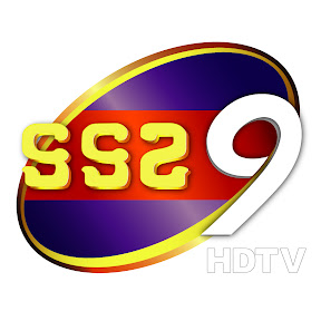 CTV9 HD OFFICIAL CHANNEL
