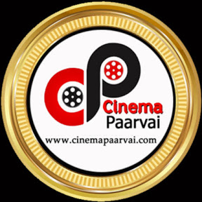 Cinema Paarvai