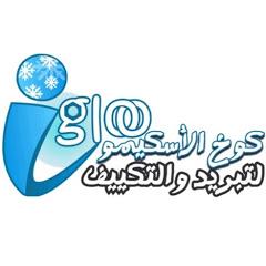 igloo Oman