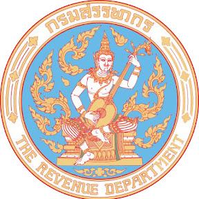 กรมสรรพากร ประเทศไทย