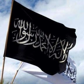Islam Akhir Zaman