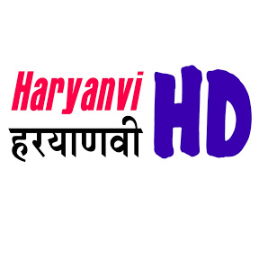 Haryanvi HD Song