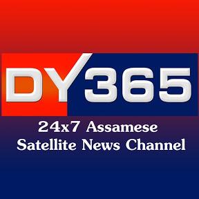 DY365- Assamese Satellite News Channel