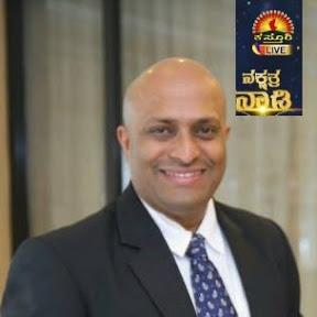 Nakshatra Nadi