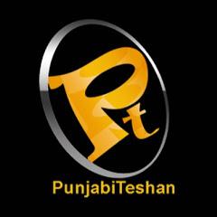 Punjabi Teshan
