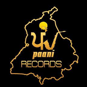 Panj Paani Records