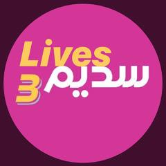 Lives Sadem 3