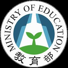 中華民國教育部