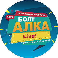 Болталка FM Подкаст